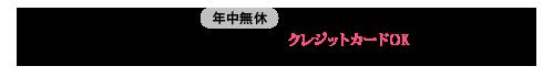 広島県広島市中区薬研堀5-21